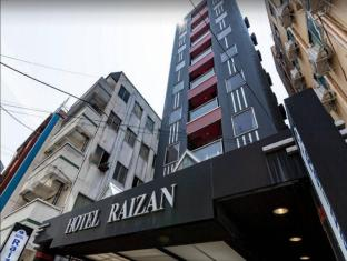 Hotel Raizan South South Namba