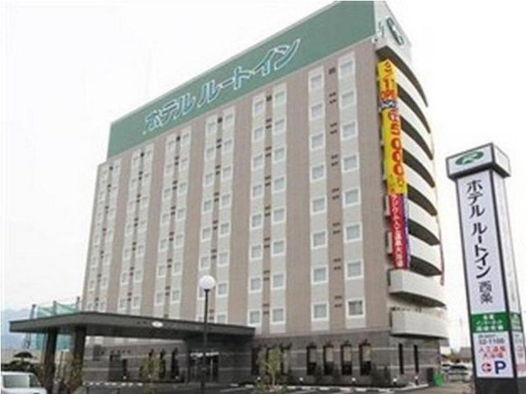 More about Hotel Route Inn Iyo-Saijo
