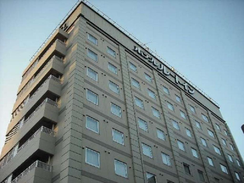 More about Hotel Route Inn Yukuhashi