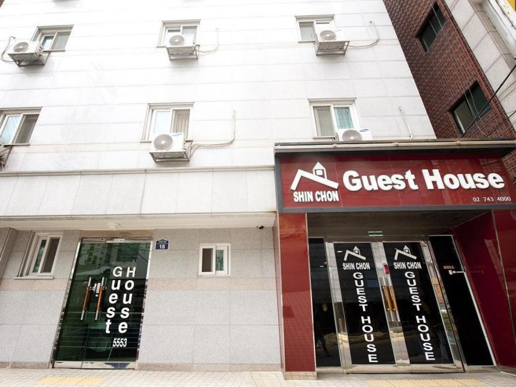 More about Shinchon Guesthouse