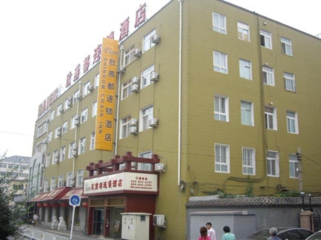 More about Shindom Inn Xianmen Hotel