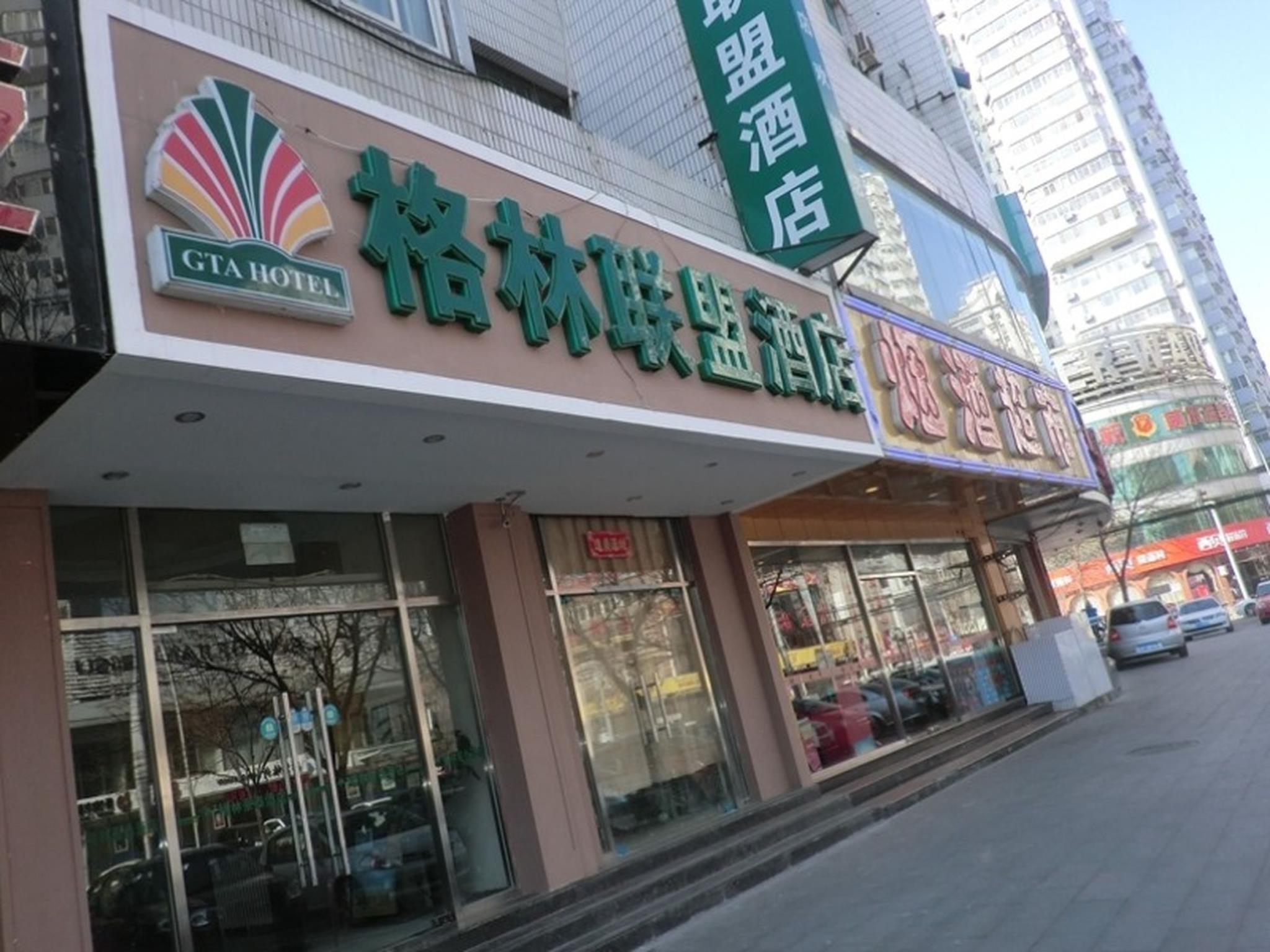 Asian hotels alliance