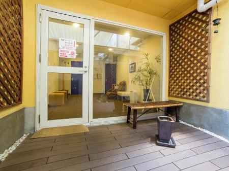 ks house kyoto booking
