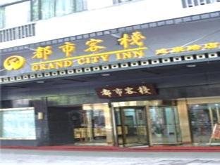 City Inn Nanjing Jiankang Road