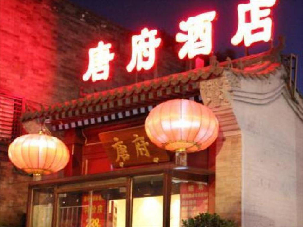 More about Chinese Culture Holiday Hotel Nanluoguxiang