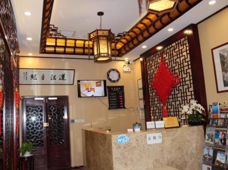 Lobby Chinese Culture Holiday Hotel Nanluoguxiang