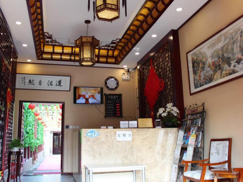 Lobi Chinese Culture Holiday Hotel Nanluoguxiang