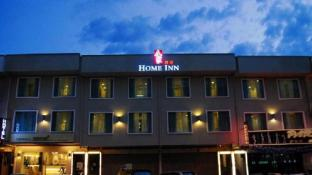 Home Inn 1 Taman Segar