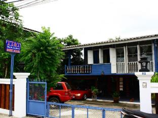 TT and T Guesthouse Lampang
