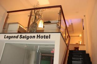 Legend Saigon Hotel