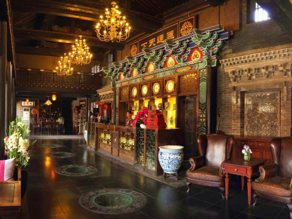 Pingyao Yunjincheng Folk Hotel in Jinzhong - Room Deals, Photos ...
