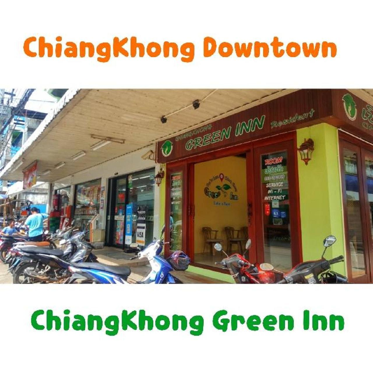 Sakthong Grand Hotel ChiangKhong ChiangRai Thailand