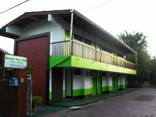 Naruncha Green House