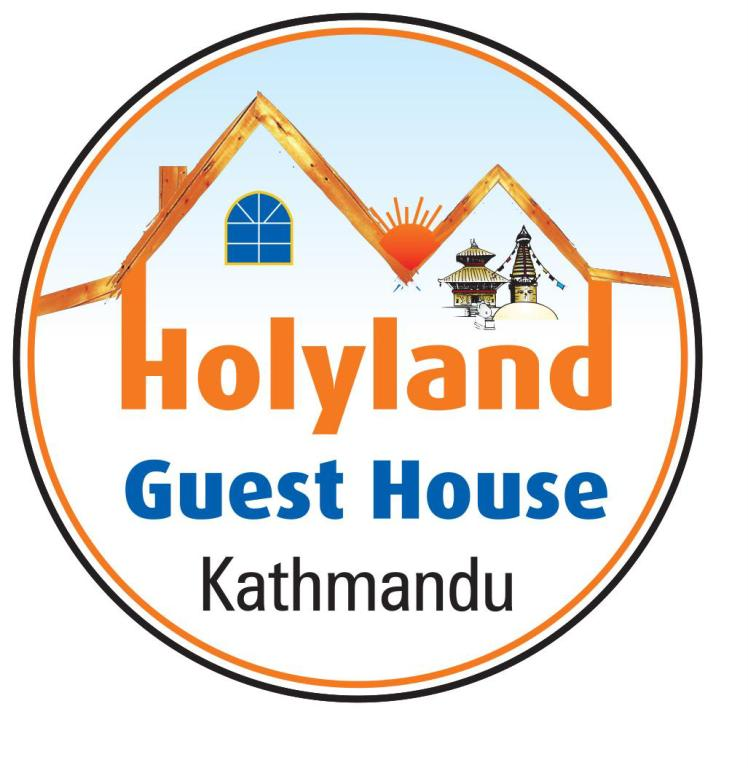 Intet foto Holyland Guest House