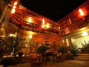 Lijiang Time Memory Inn