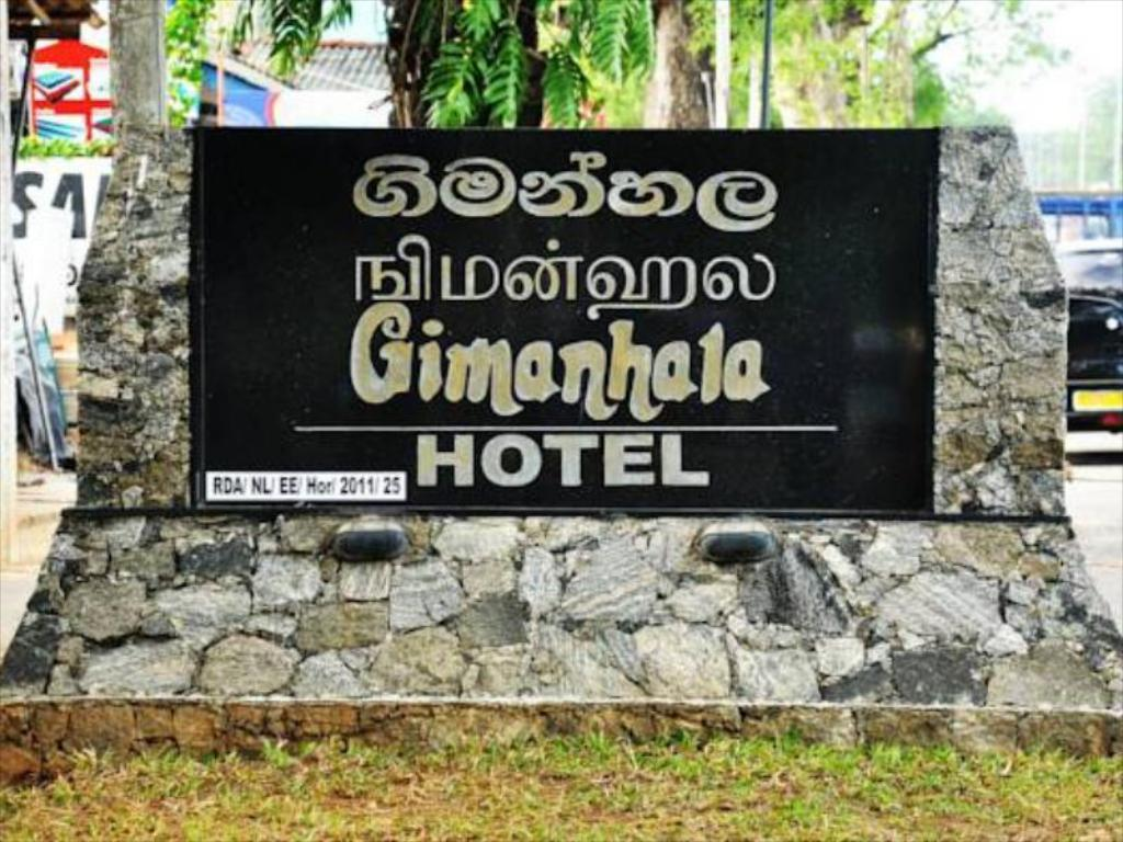 More about Gimanhala Hotel