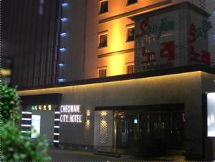 Cheonan City Hotel