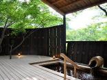 Negiya Traditional Japanese Spa
