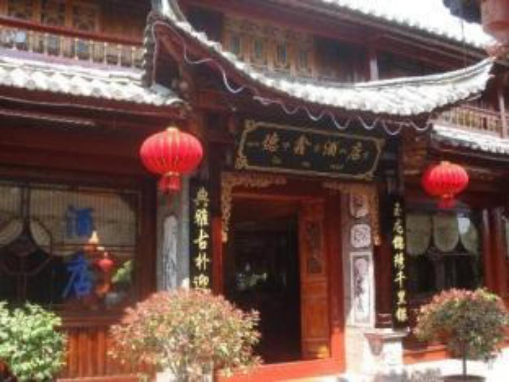 More about Lijiang Dexin Hotel