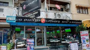 I-Rovers Sports Bar & Hotel
