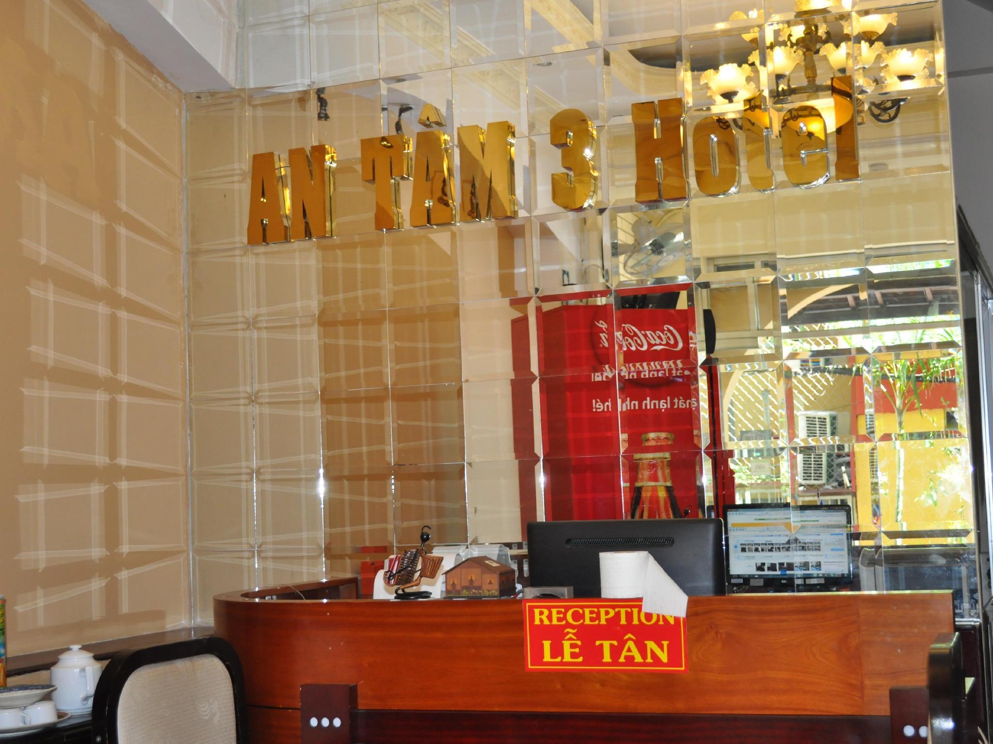 Etagenbett Tam Tam : Das an tam hotel in ho chi minh stadt buchen