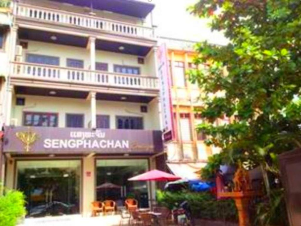 More about Sengprachan Boutique Hotel