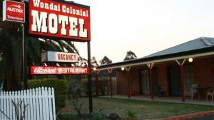 Wondai Colonial Motel