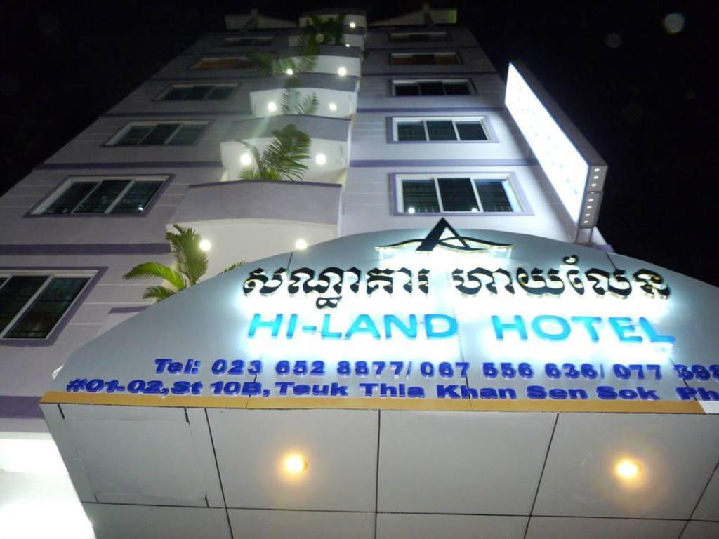 More about Hi Land Hotel