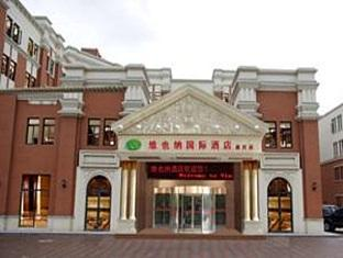 Jiaxing International Nan Hu Branch