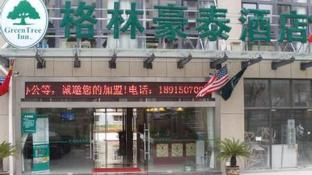 GreenTree Inn Changzhou Jinghu High-speed Rail North Station Global Dinosaur City Hotel