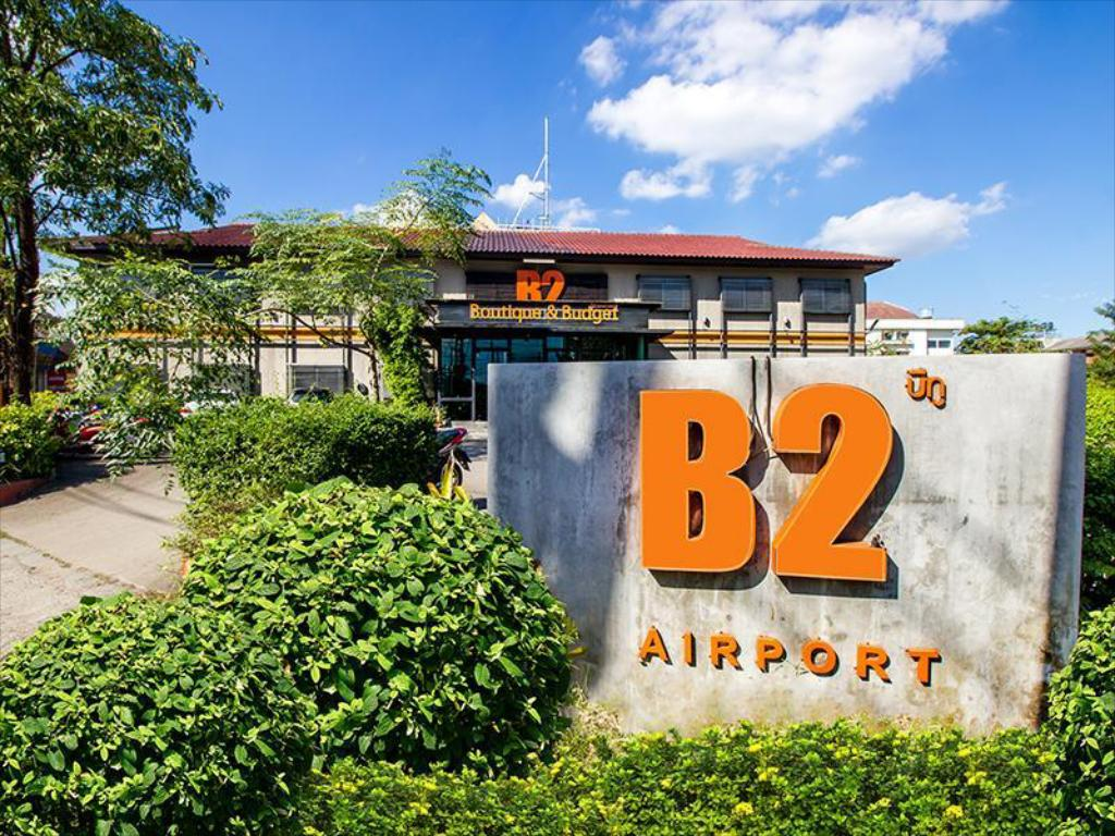 More about B2 Airport Hotel