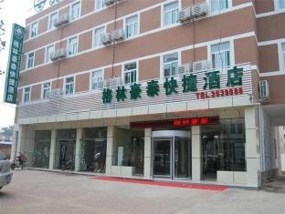 Green Tree Inn Jining Railway Station Hotel