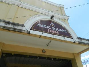 Magic Square Inn