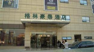 GreenTree Inn Qianan Fortune Center Hotel