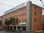 Green Tree Inn Xining Qilian Road Hotel