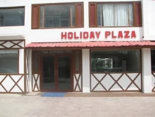 Holiday Plaza Hotel