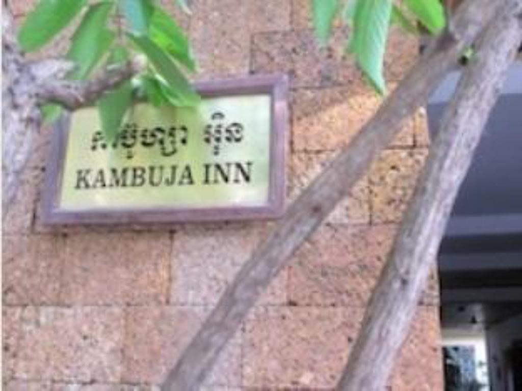 More about Kambuja Inn