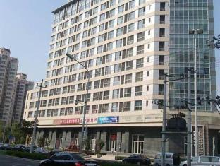 Ehome Xizhimen Service Apartment