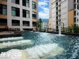 Chuan Shiang Beauty Hot Spring Hostel