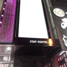 Yangshuo Stay Hostel