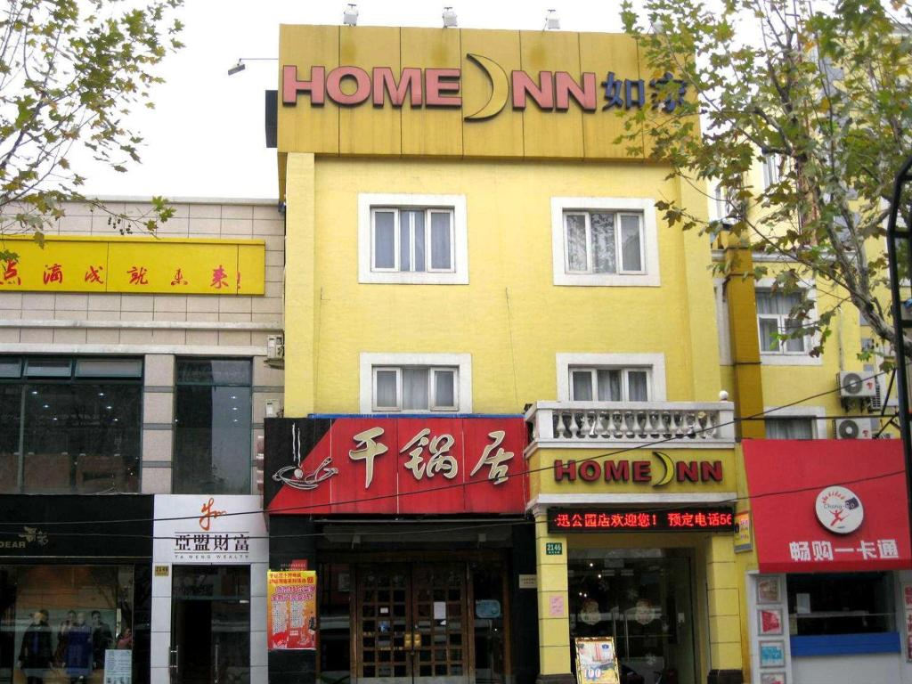 Home Inns Shanghai Luxun Park Branch