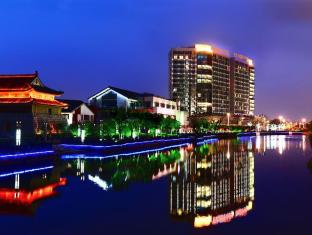 Vienna International Hotel Suzhou University Town