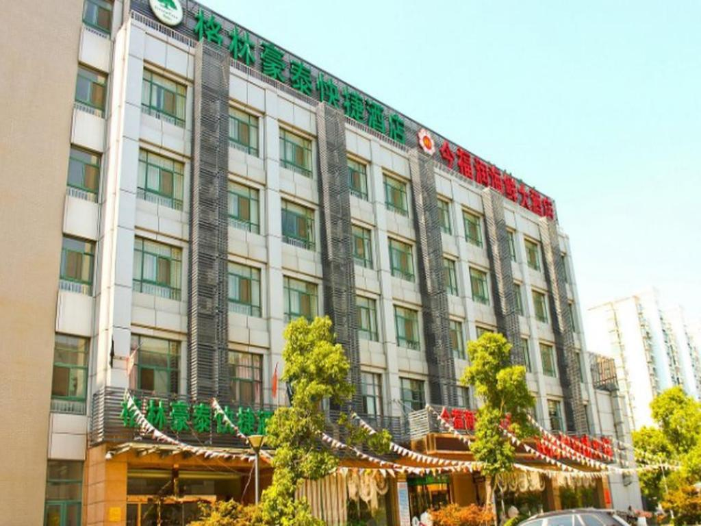 Green Tree Inn Wuxi Yinxiu Road Wanda Plaza Hotel