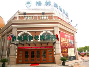 Green Tree Inn Taicang Baolong Square Hotel