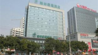 GreenTree Inn Rizhao Haiqu East Road Hotel