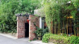 Wada Hostel in Guilin