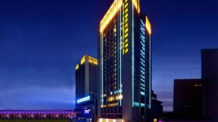 Gaosu New Century Hotel International Anhui