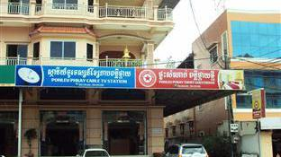 Ponleu Phkay Thmey Guesthouse
