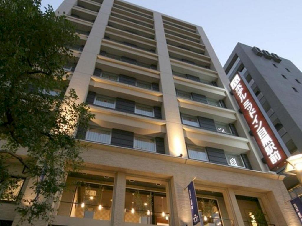More about Hotel Mid In Meguro-Ekimae