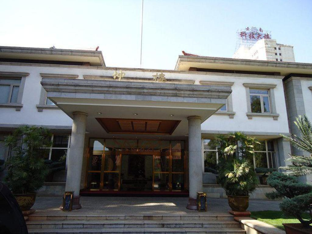 Best price on yunnan zhenzhuang guest house in kunming for Guest house cost